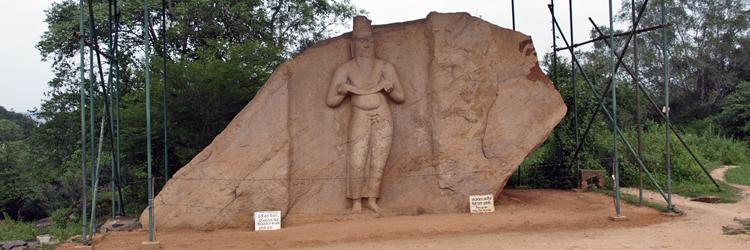 Sri Lanka 7 Tage Privatreise (Wunschtermin)